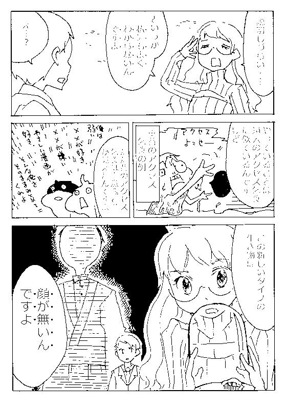 f:id:orangestar:20170323144110p:plain