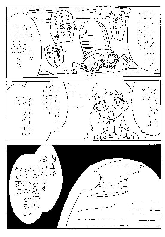f:id:orangestar:20170323144112p:plain