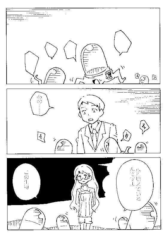 f:id:orangestar:20170323144115p:plain