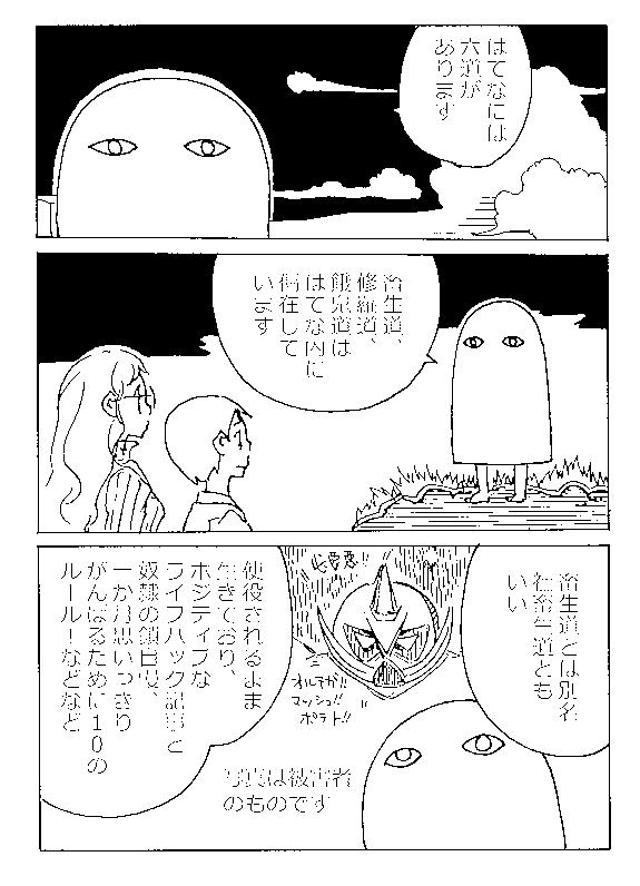 f:id:orangestar:20170323144121p:plain