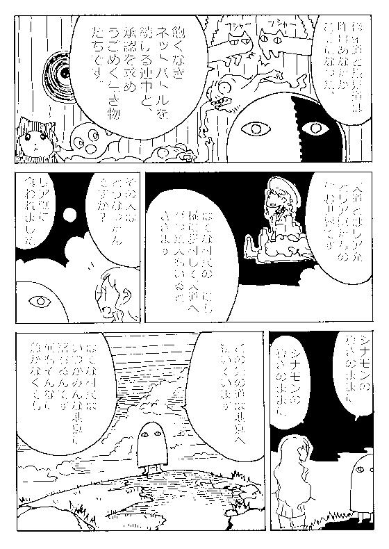f:id:orangestar:20170323144125p:plain
