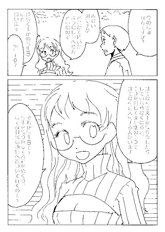 f:id:orangestar:20170323144129p:plain