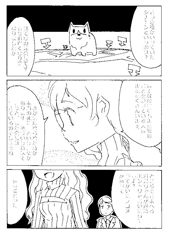 f:id:orangestar:20170323144137p:plain
