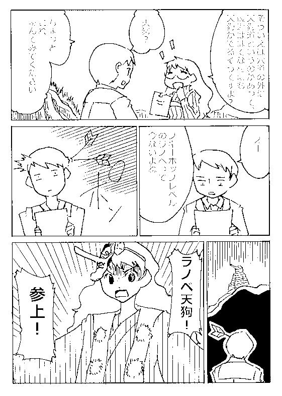 f:id:orangestar:20170323144231p:plain