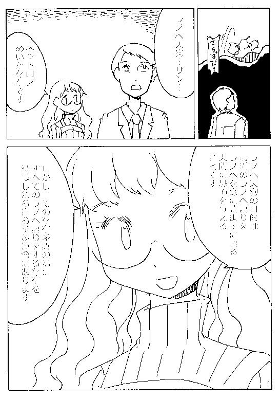 f:id:orangestar:20170323144234p:plain