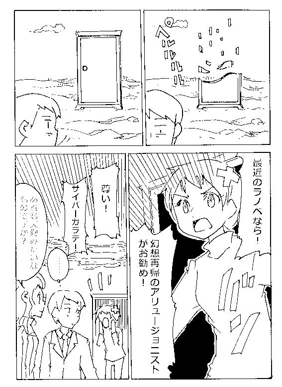 f:id:orangestar:20170323144236p:plain