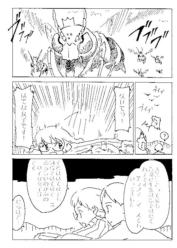 f:id:orangestar:20170323144241p:plain