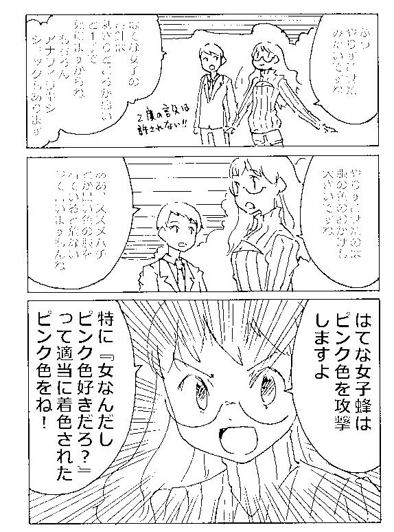f:id:orangestar:20170323144246p:plain