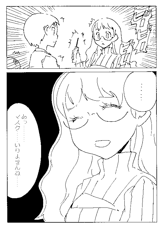 f:id:orangestar:20170323144251p:plain