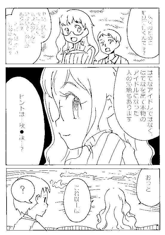 f:id:orangestar:20170323144328p:plain
