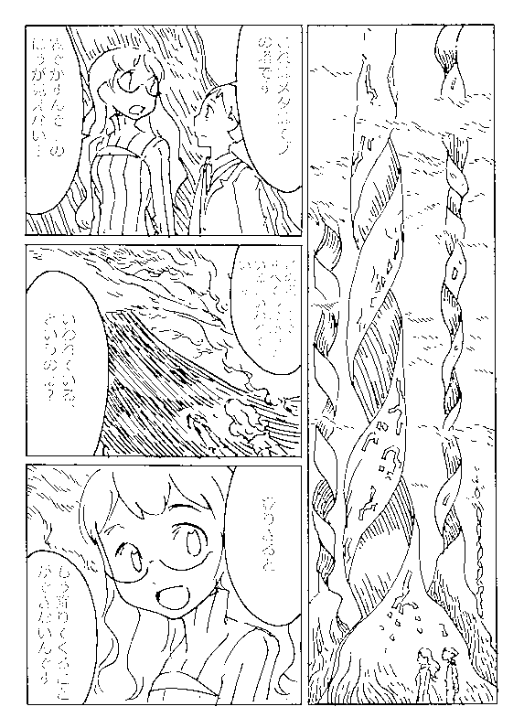 f:id:orangestar:20170323144352p:plain