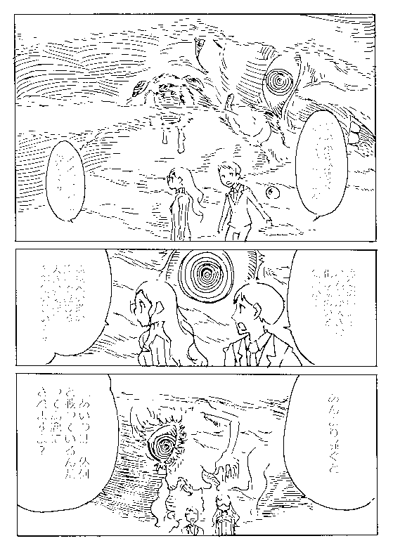 f:id:orangestar:20170323144355p:plain