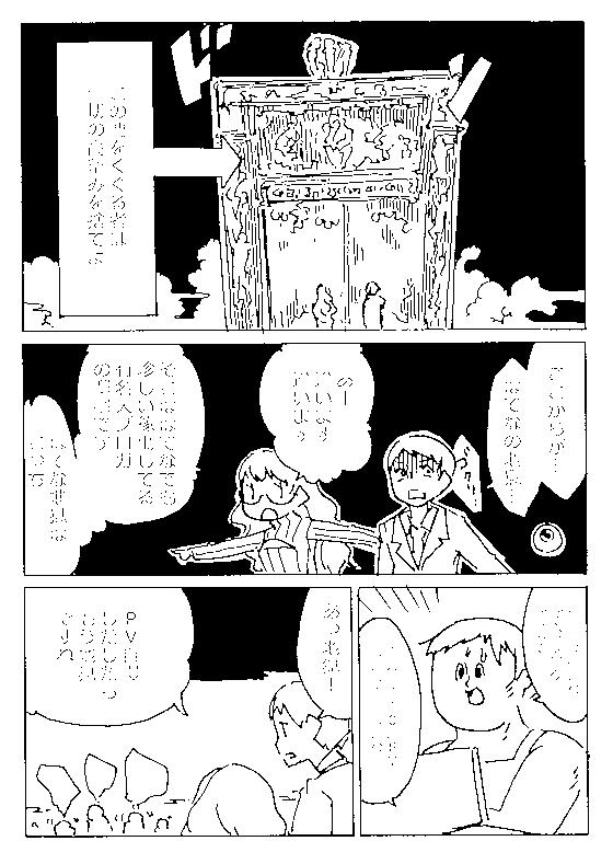 f:id:orangestar:20170323144358p:plain