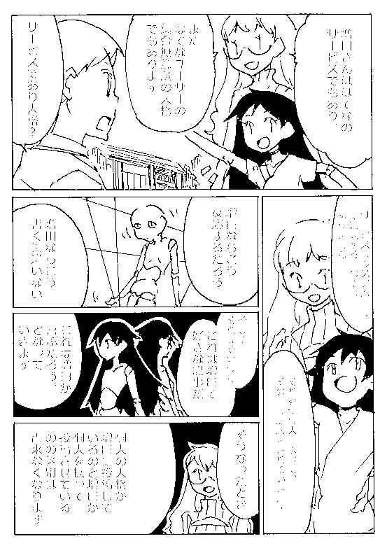 f:id:orangestar:20170323144420p:plain