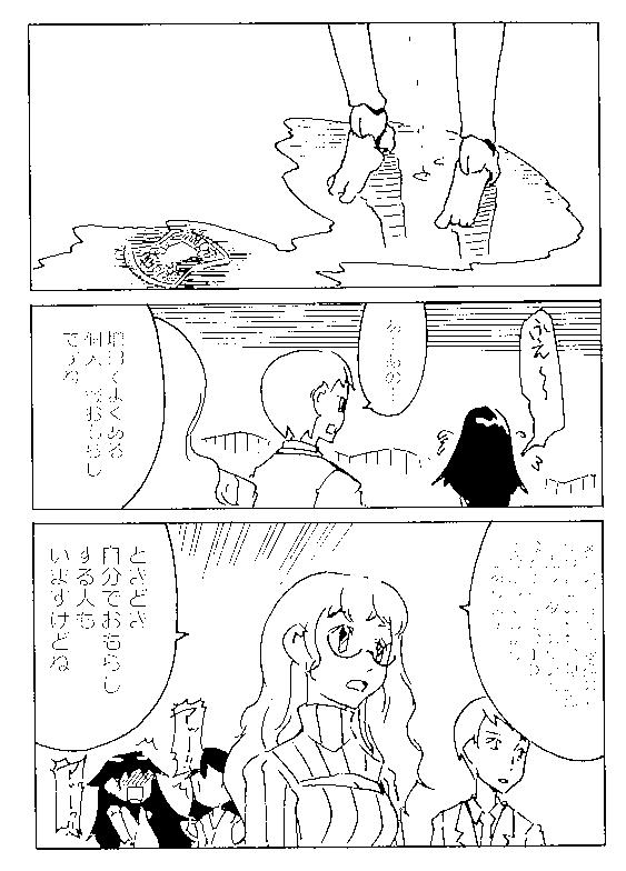 f:id:orangestar:20170323144440p:plain