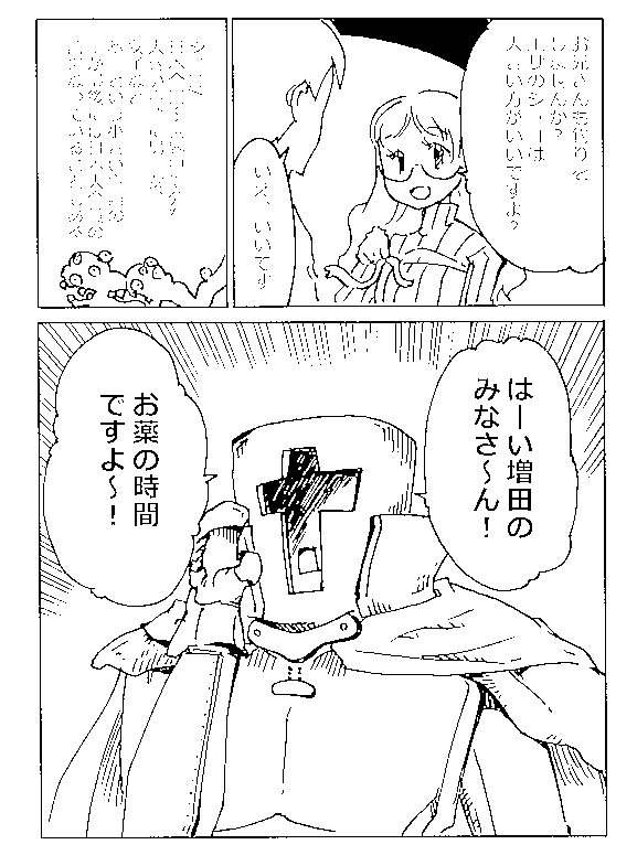 f:id:orangestar:20170323145149p:plain