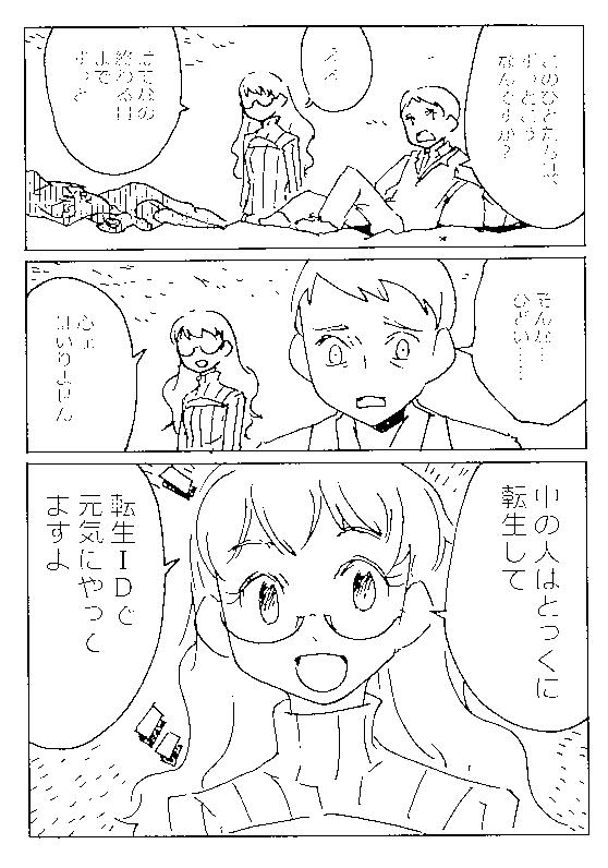 f:id:orangestar:20170323145206p:plain