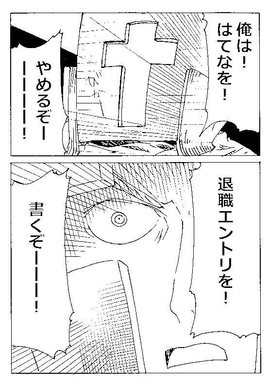f:id:orangestar:20170323145218p:plain