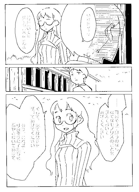 f:id:orangestar:20170323145255p:plain