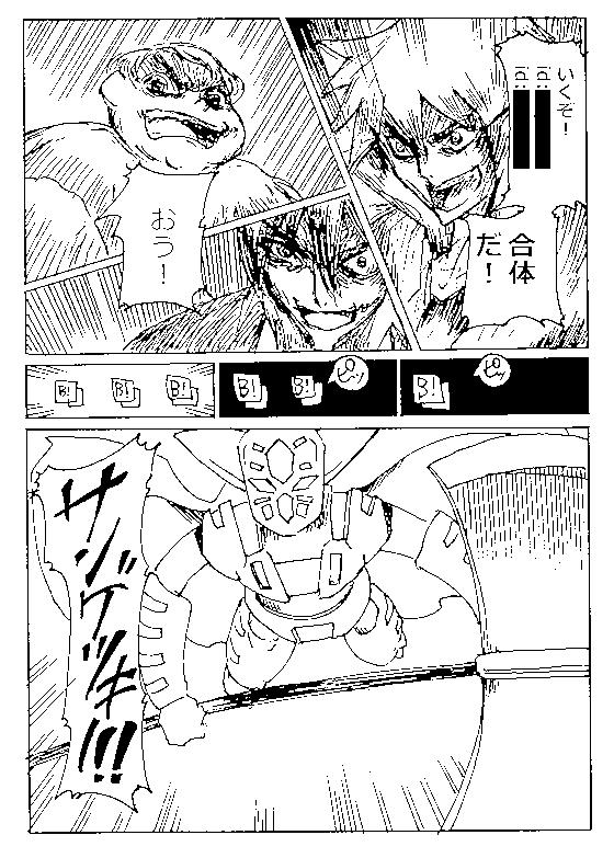 f:id:orangestar:20170323145302p:plain
