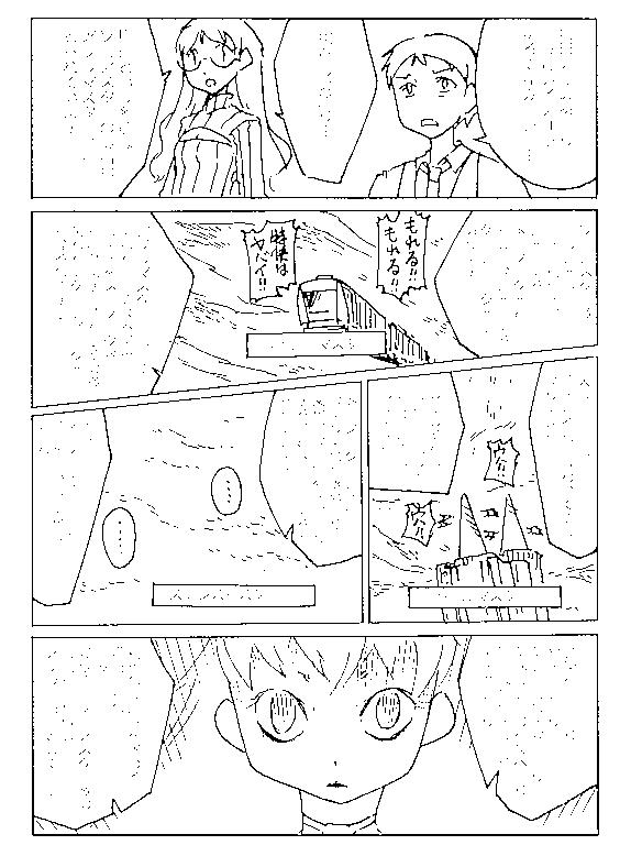 f:id:orangestar:20170323145423p:plain