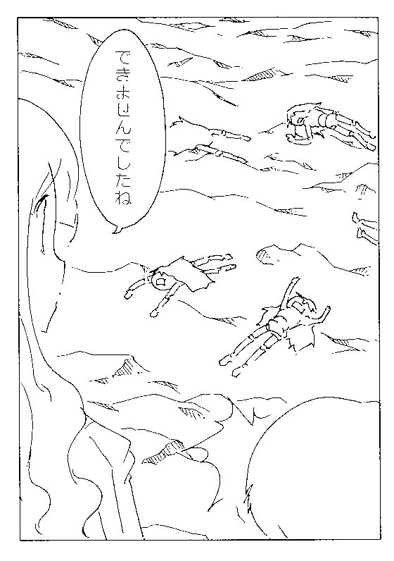 f:id:orangestar:20170323145426p:plain