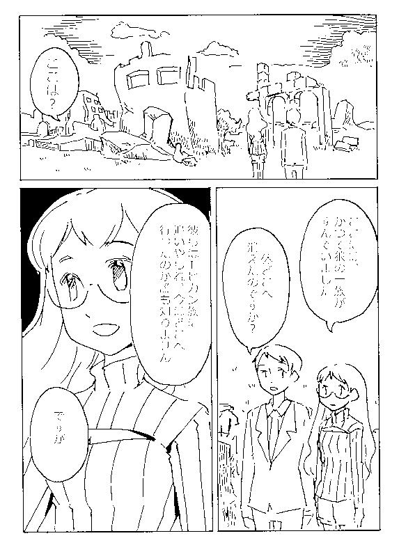 f:id:orangestar:20170323145443p:plain