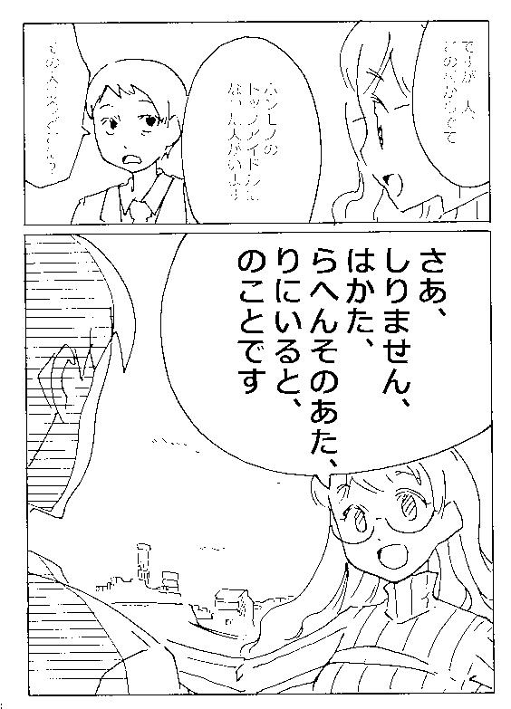 f:id:orangestar:20170323145445p:plain