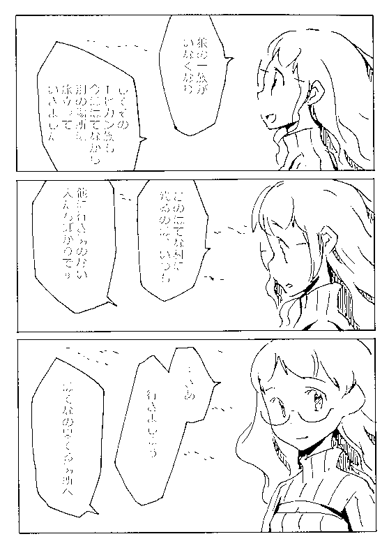 f:id:orangestar:20170323145450p:plain