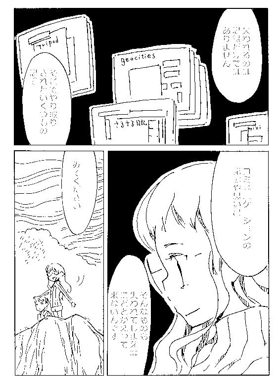 f:id:orangestar:20170323145533p:plain