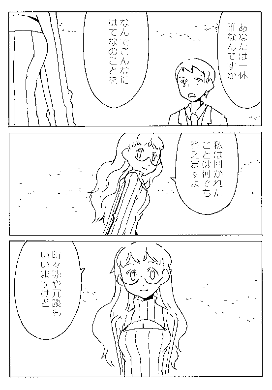f:id:orangestar:20170323145538p:plain