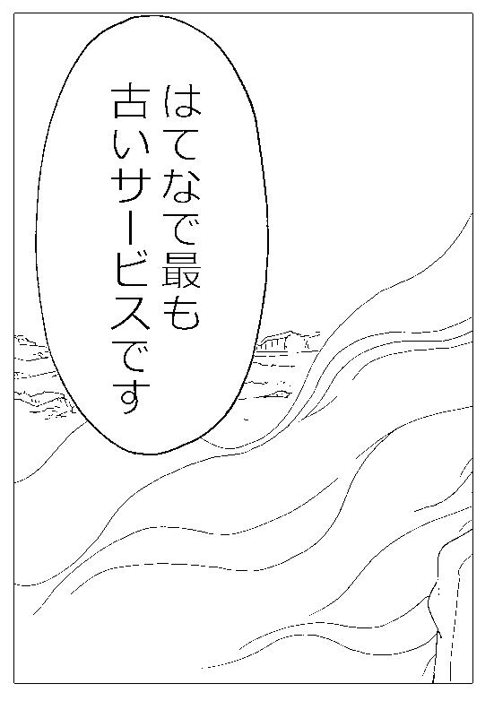 f:id:orangestar:20170323145549p:plain