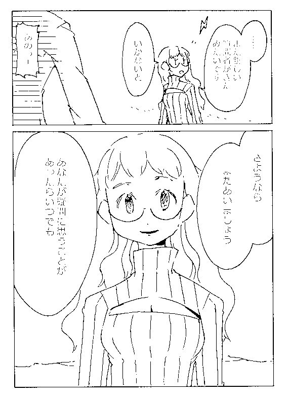 f:id:orangestar:20170323145612p:plain