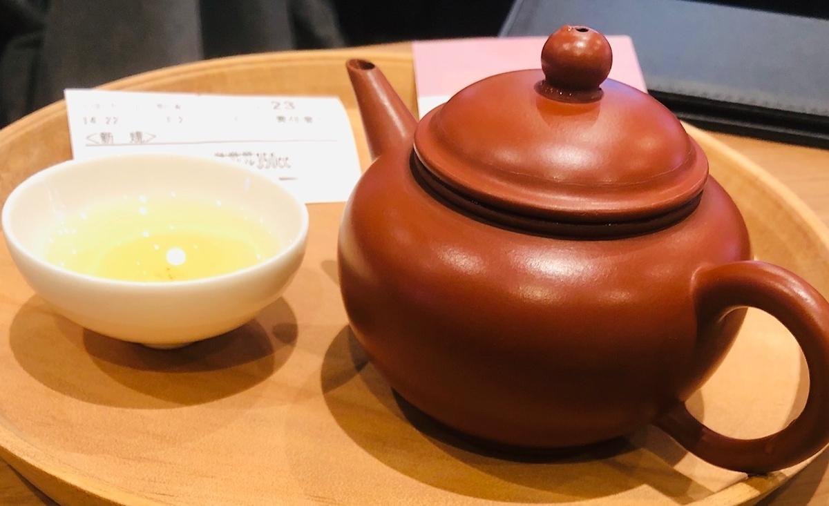 ジャスミンウーロン茶