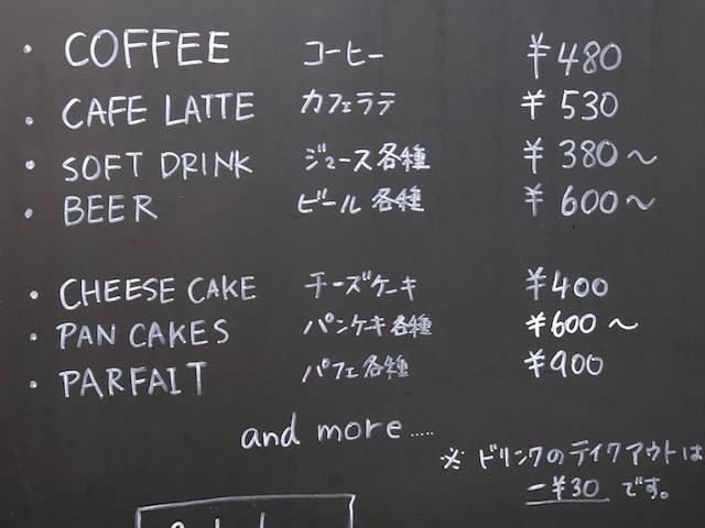 fukudaso cafe メニュー