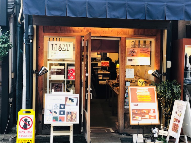 LISZTリスト 浅草店