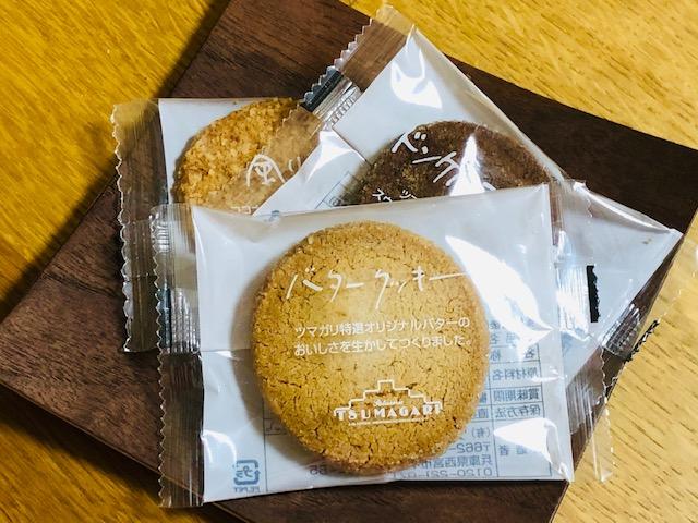 ツマガリ クッキー