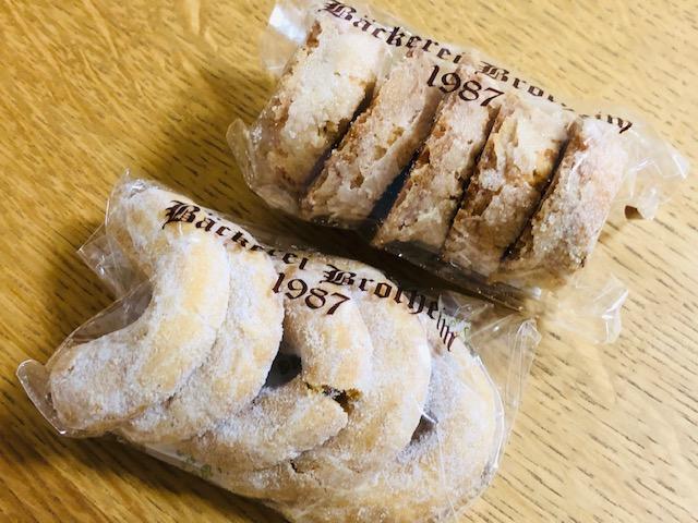 ベッカライ・ブロートハイム クッキー