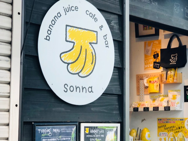 sonna banana 八丁堀