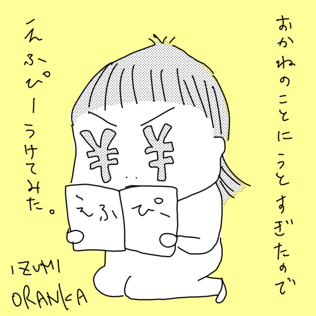 f:id:oranka:20170109214859p:plain