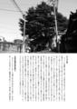f:id:orbitlounge:20111026154515j:image:medium