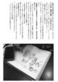 f:id:orbitlounge:20120201200443j:image:medium
