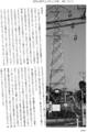 f:id:orbitlounge:20120428042525j:image:medium