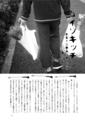 f:id:orbitlounge:20121115004444j:image:medium