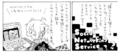 f:id:orbitlounge:20121115011256j:image:medium