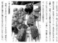 f:id:orbitlounge:20130808235848j:image:medium