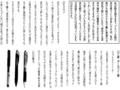 f:id:orbitlounge:20130808235911j:image:medium