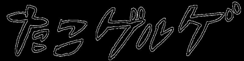f:id:orbitlounge:20131111004850p:image:w360