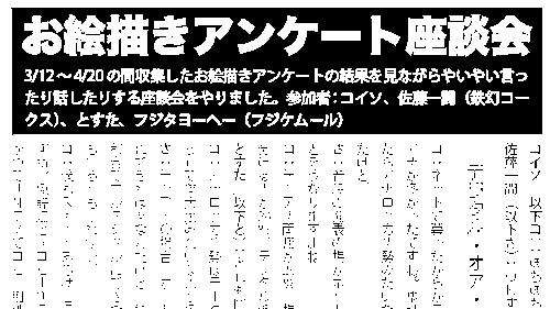 20170505004621