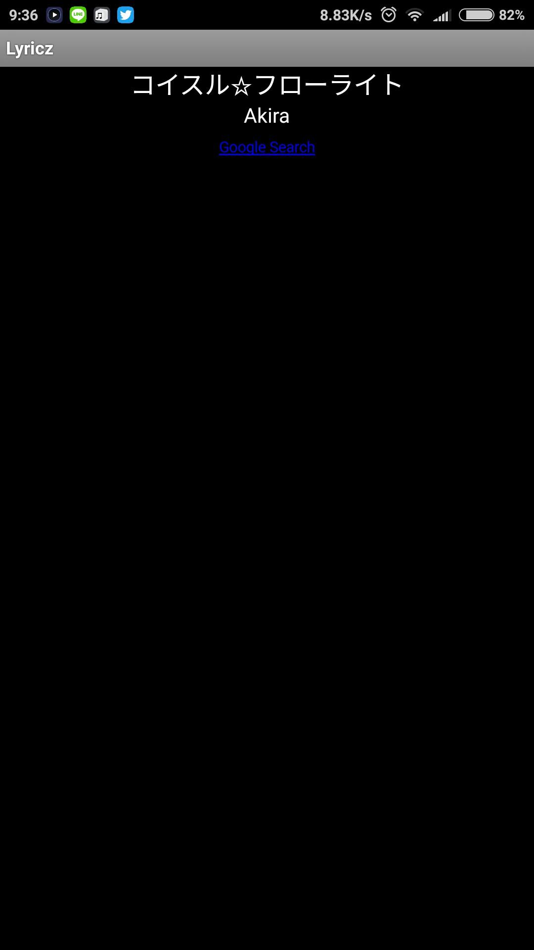 f:id:orca1133:20170105093652j:image